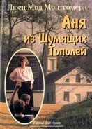 AoWP Russian2001
