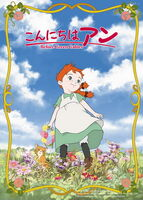 Before Green Gables (anime)