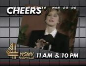 WSMV Channel 4 News, The Scene @ 10PM - 'Cheers' Star Shelley Long - Tonight ident for March 25, 1986