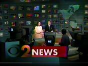 WCBS Channel 2 News 11PM open - May 17 1993