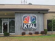 200px-KTAL Studios in Shreveport, LA IMG 3414