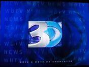 WBTV News 3 open - 2007