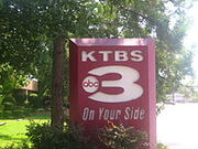 200px-KTBS TV, Shreveport, LA IMG 1371