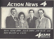 Kamr-tv-4-amarillo-tx-1983-ad-johninarizona