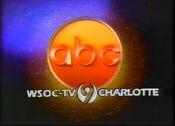 RNTV 1999