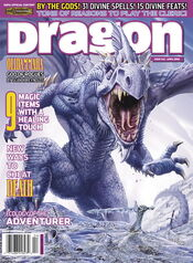 Dragon342Cover