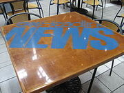 220px-CNN Headline News