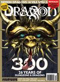 Dragon 300 Cover 120