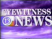 KTRK Channel 13 Eyewitness News 6PM open from 1992