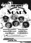 WNBC Channel 4 - Bob Hope's Comedy Salute To The Soaps - Tonight promo for April 15, 1985