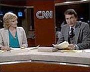 220px-CNN Launch June 1, 1980