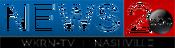 220px-WKRN-TV News 2 logo