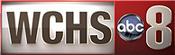 WCHS 2010