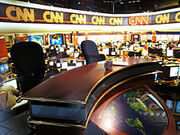 220px-CNN Center newsroom1