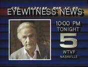 WTVF Channel 5 Eyewitness News Weekend - Jim Watkins - Tonight ident - Late 1984