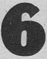 96px-Kris6061974