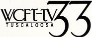 Wcft 1992
