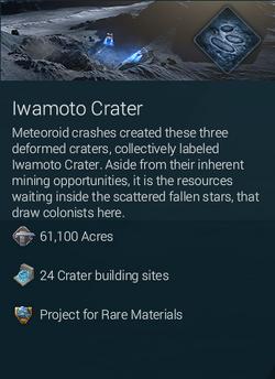 Iwamoto Crater large