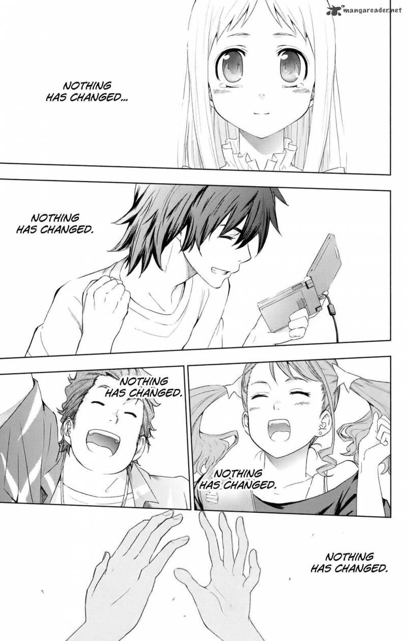 Bokutachi wa mada shiranai online dating