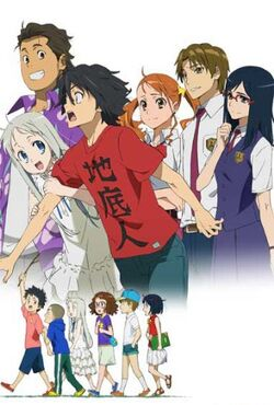Spring 11 picks anohana
