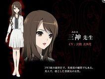 Mikami-Sensei character design