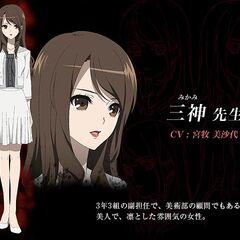 Mikami-sensei's character design.