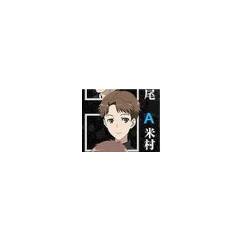 Shigeki's character ranking