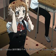 Kubodera's blood sprays on a horrified Aya.