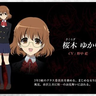 Yukari character design in the anime.