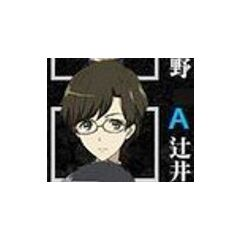 Yokito Tsujii: A Rank.