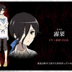 Yukiyo's character design in the anime