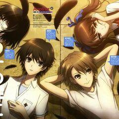 Izumi, Teshigawara, Kouichi, and Mei in a magazine review.
