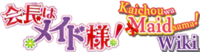 Logo Kaicho wa maid-sama wiki