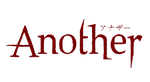 Another Logo