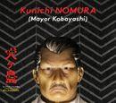 Mayor Kobayashi