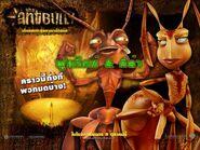 Normal the ant bully fugax kreela