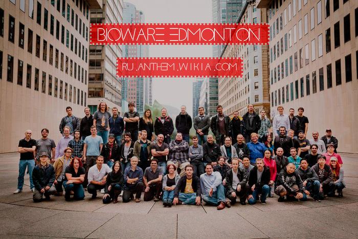 Bioware-edmonton