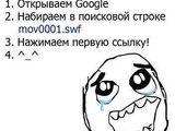 Mov0001.SWF