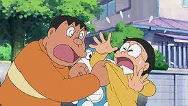 Doraemoncm