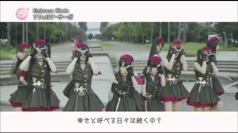 Afilia Saga - Embrace Blade(MV)