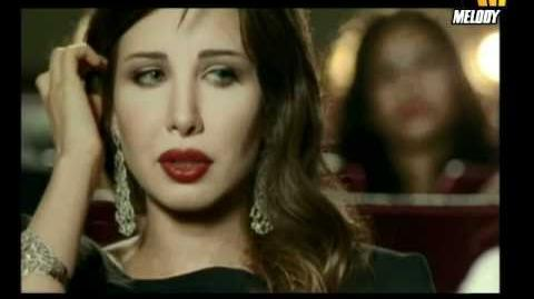 Nancy Ajram - Fi Hagat نانسى عجرم - في حاجات