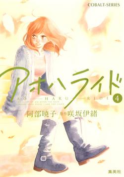 Light Novel 4
