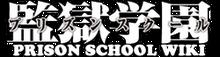 Prison School Logo
