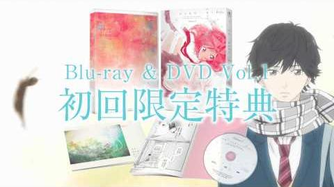 TVアニメ『アオハライド』Blu-ray&DVD 特典描き下ろしコミック告知CM