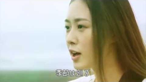 Chelsy 1st single「I will」ミュージックビデオ