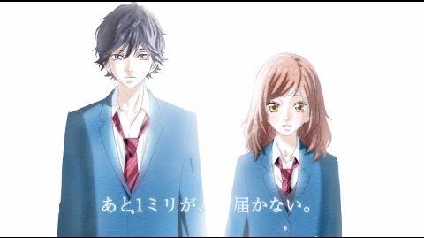 TVアニメ『アオハライド』PV第1弾