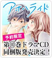 CD Drama