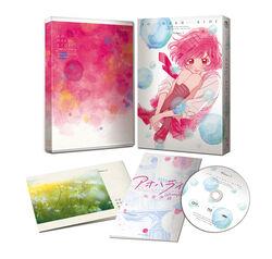 BD & DVD volume 3 detail