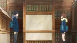 Futaba y Kou