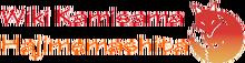 Logo Kamisama Hajimemashita